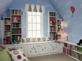 1-library-kids-room_h460
