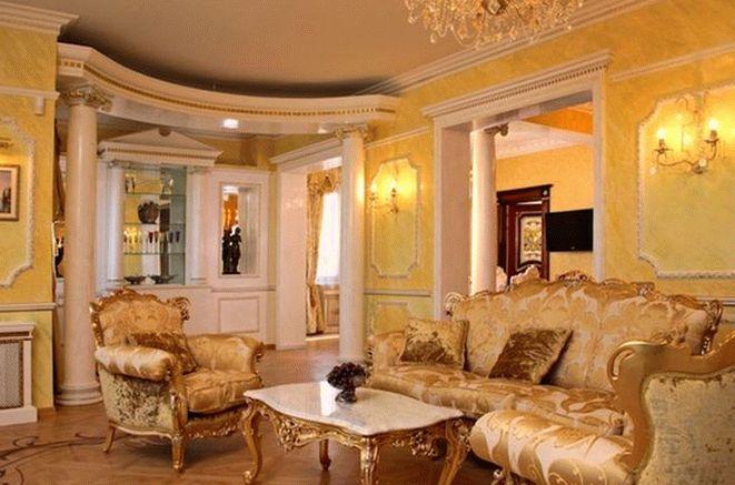 Современный классический стиль для гостиной