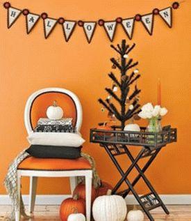 оранжевый и серый 12