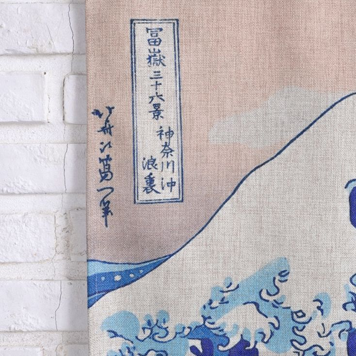Японские шторы блэкаут
