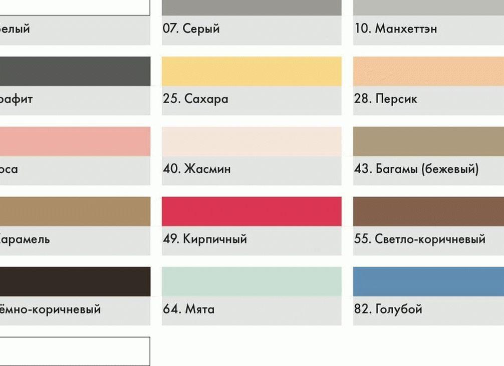 Цветовая гамма герметика