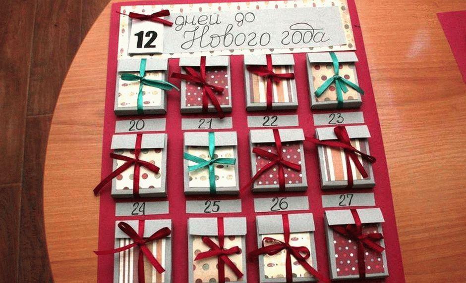 Новогодний календарь лучше сделать на неделю или дней на 10