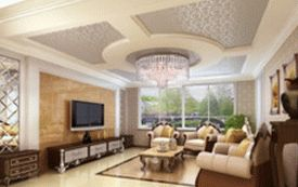 ceiling-designs-for-living-room-living-room-ceiling-design-ideas-at-reference-home-interior-design-1