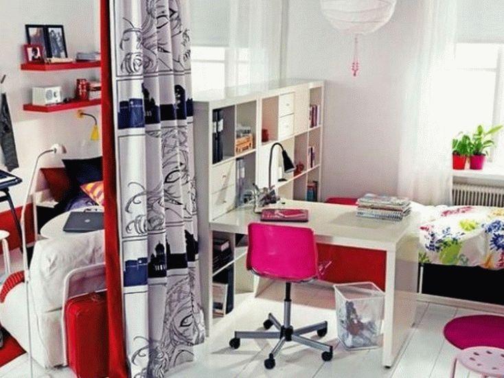 Комната для двух разнополых детей